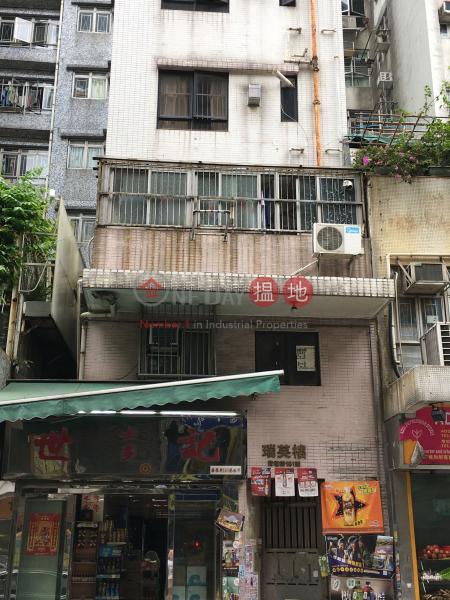 瑞英樓 (Shui Ying Building) 深水埗|搵地(OneDay)(2)