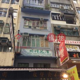 永利威大廈,上環, 香港島