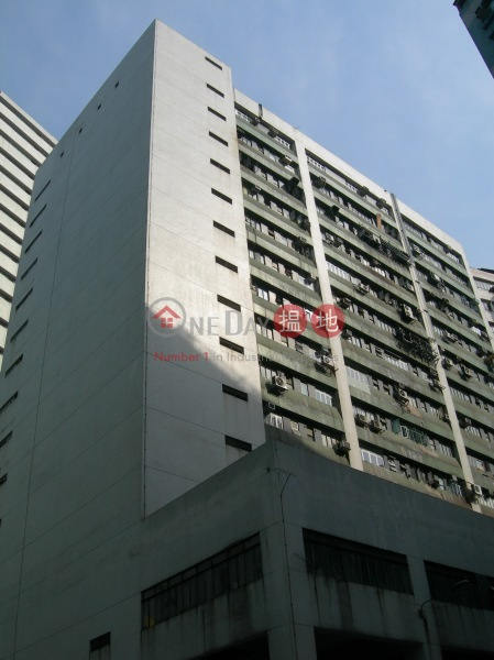 Sun Hing Industrial Building (Sun Hing Industrial Building) Tuen Mun|搵地(OneDay)(1)