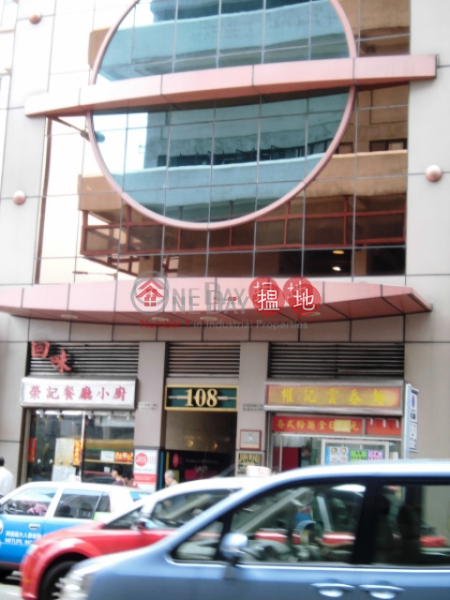 2 floors (low floors) offices / shops for letting | 128 Java Road | Eastern District | Hong Kong, Rental HK$ 580,000/ month