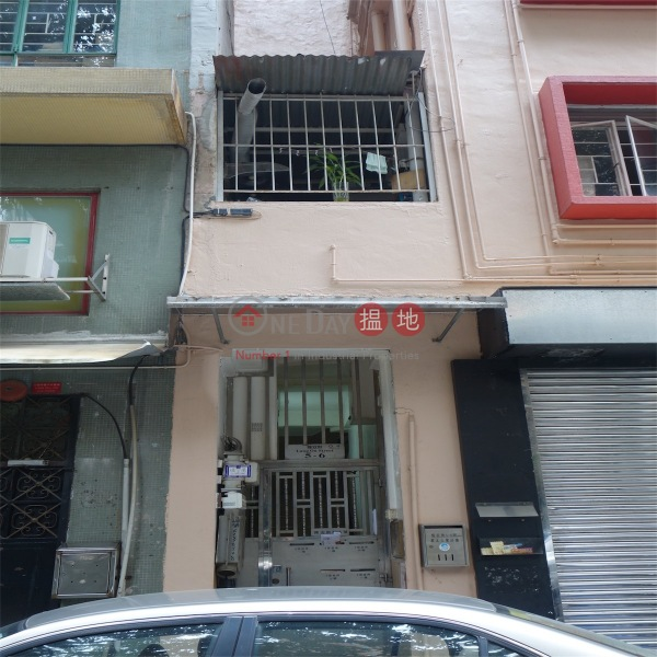 5-6 Lung On Street (5-6 Lung On Street) Wan Chai|搵地(OneDay)(2)