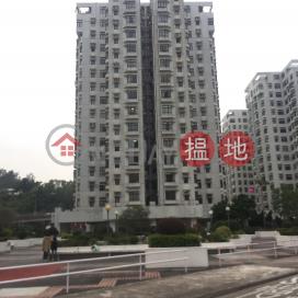 Heng Fa Chuen Block 12|杏花邨12座