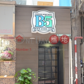 5 Burd Street,Sheung Wan, Hong Kong Island