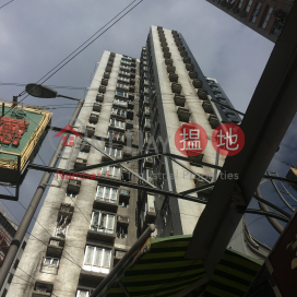 Shun Fat Building,Yuen Long, New Territories