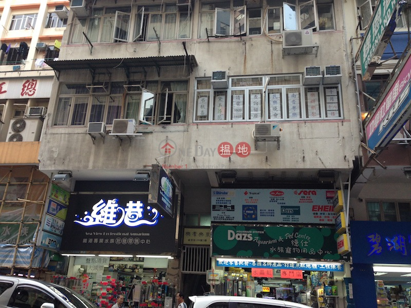 199 Tung Choi Street (199 Tung Choi Street ) Prince Edward|搵地(OneDay)(2)