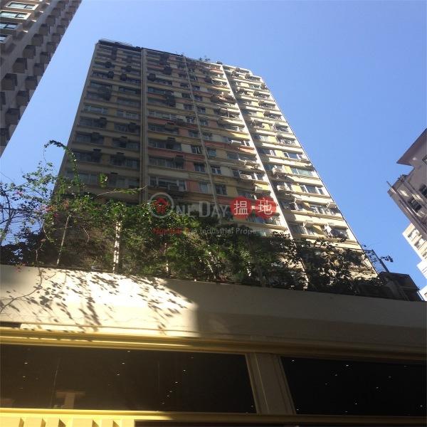 Pao Yip Building (Pao Yip Building) Wan Chai|搵地(OneDay)(2)
