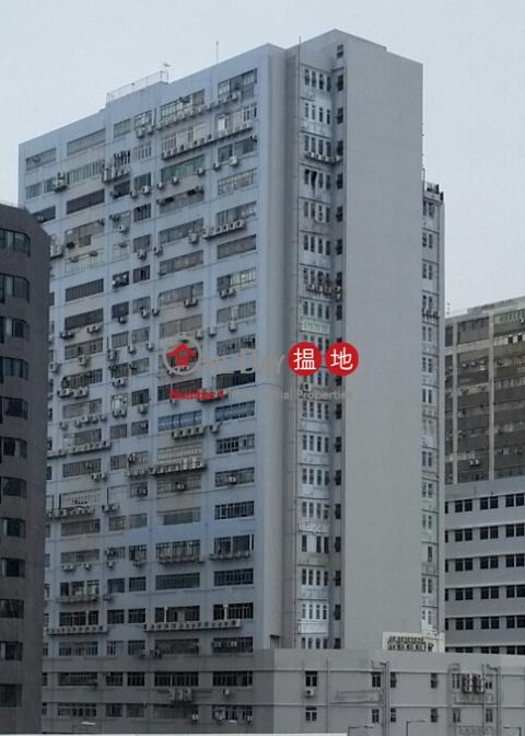 TAK WING IND BLDG Tuen MunTak Wing Industrial Building(Tak Wing Industrial Building)Rental Listings (johnn-05687)_0