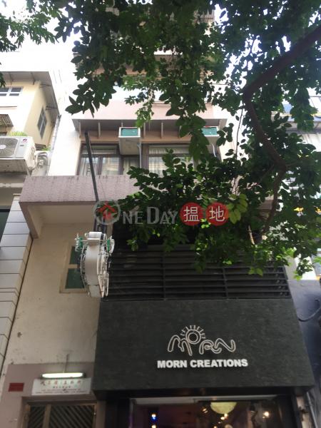 7 Mee Lun Street (7 Mee Lun Street) Soho|搵地(OneDay)(2)