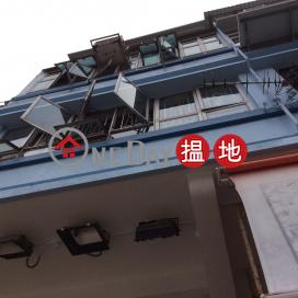 89 Hau Wong Road,Kowloon City, Kowloon