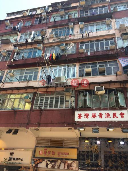 眾安街128號 (128 Chung On Street) 荃灣東|搵地(OneDay)(1)