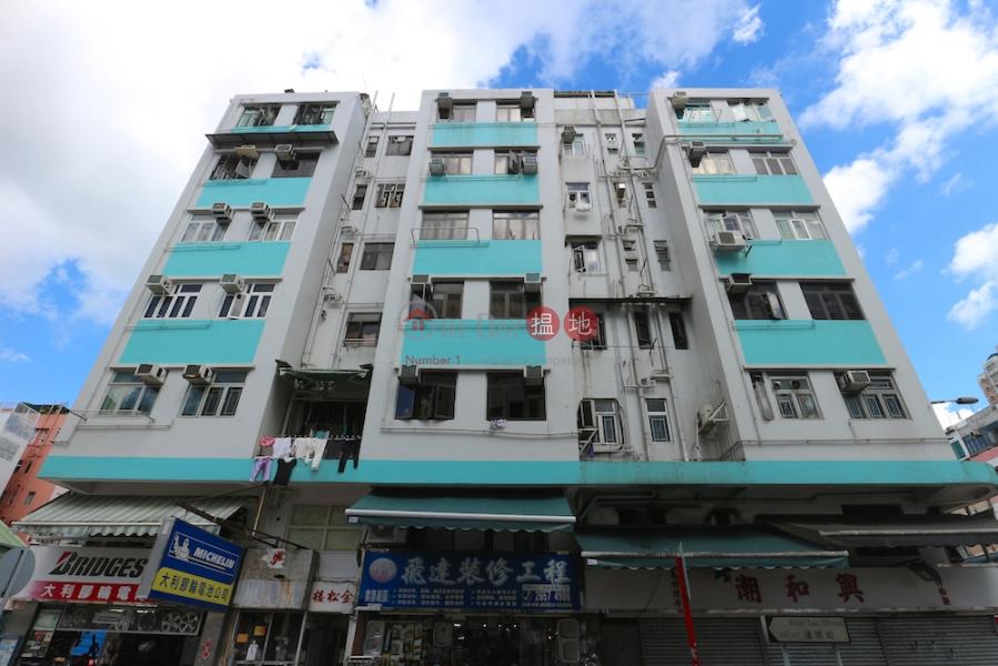 Kam Chung Building (Kam Chung Building) Tai Po 搵地(OneDay)(1)