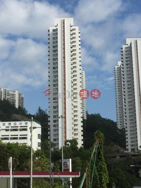 Wah Yan Court (Block 1),Wah Yuen Chuen (Wah Yan Court (Block 1),Wah Yuen Chuen) Kwai Fong|搵地(OneDay)(2)