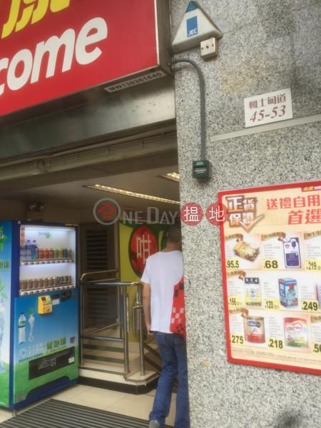 聯業大廈 (TAL Building) 佐敦|搵地(OneDay)(3)