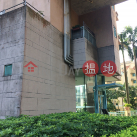 Discovery Bay, Phase 12 Siena Two, Peaceful Mansion (Block H5)|愉景灣 12期 海澄湖畔二段 逸澄閣