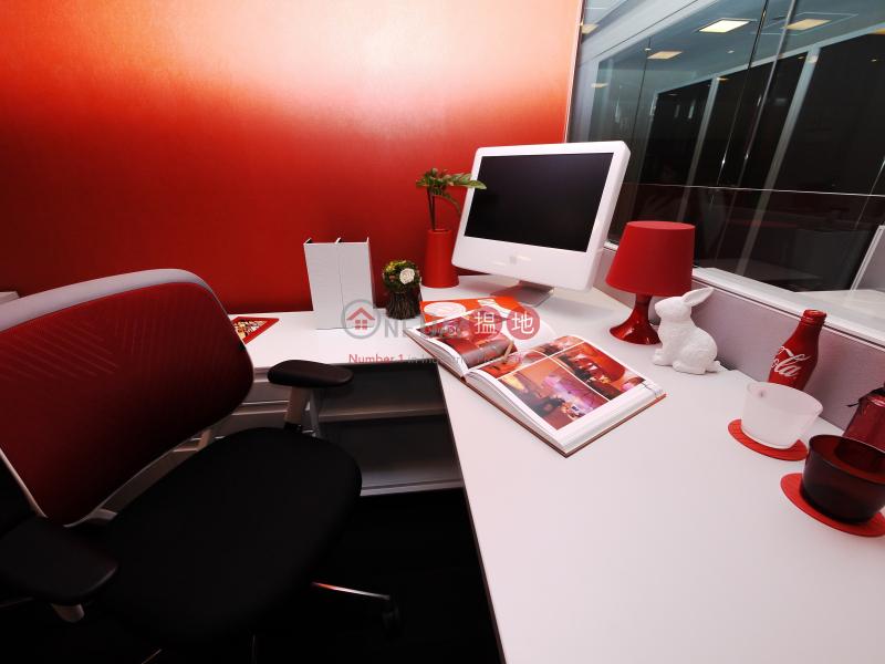 Office Plus @Wan Chai, Office Plus at Wan Chai 協成行灣仔中心 Rental Listings | Wan Chai District (melan-04074)