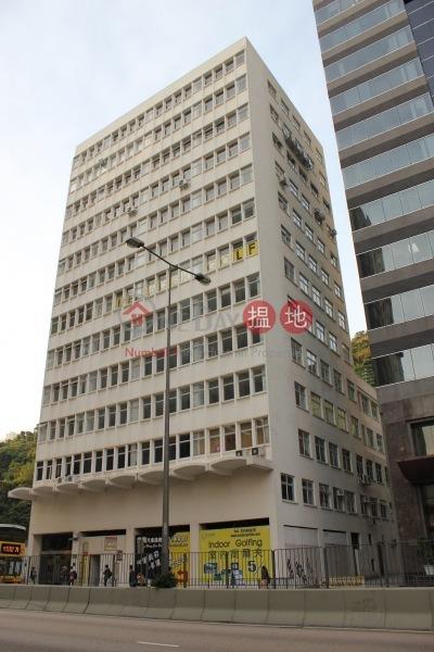 標達中心 (BT Centre) 黃竹坑|搵地(OneDay)(4)