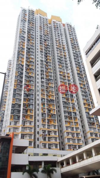 Mei Shing House, Shek Kip Mei Estate (Mei Shing House, Shek Kip Mei Estate) Shek Kip Mei|搵地(OneDay)(1)
