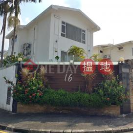 Hong Lok Yuen Sixteenth Street (House 1-25),Hong Lok Yuen, New Territories