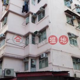 Tsut Hei Building,Ngau Tau Kok, New Territories