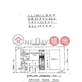 Hau Wo Court | Flat for Sale|Western DistrictHau Wo Court(Hau Wo Court)Sales Listings (XGGD754426497)_0