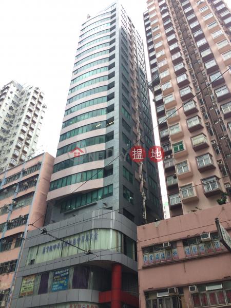 潤民商業中心 (Asia Harvest Commercial Centre) 筲箕灣|搵地(OneDay)(1)