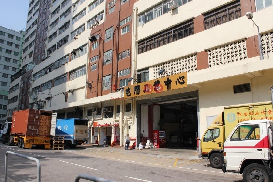 屯門工業中心 (Tuen Mun Industrial Centre) 屯門|搵地(OneDay)(5)