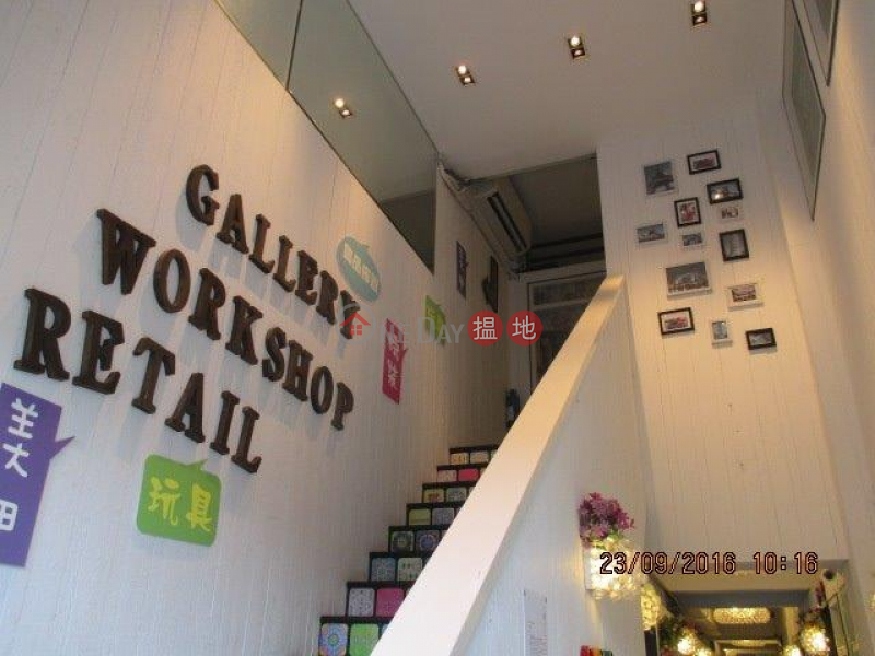 SOLO WORKSHOP, 135-136 Connaught Road West | Western District | Hong Kong, Rental HK$ 1,700/ month