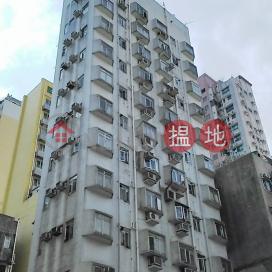 罕有洋樓 **上車盤|大埔區南盛大廈(Nam Shing Mansion)出售樓盤 (KPI-007575)_0