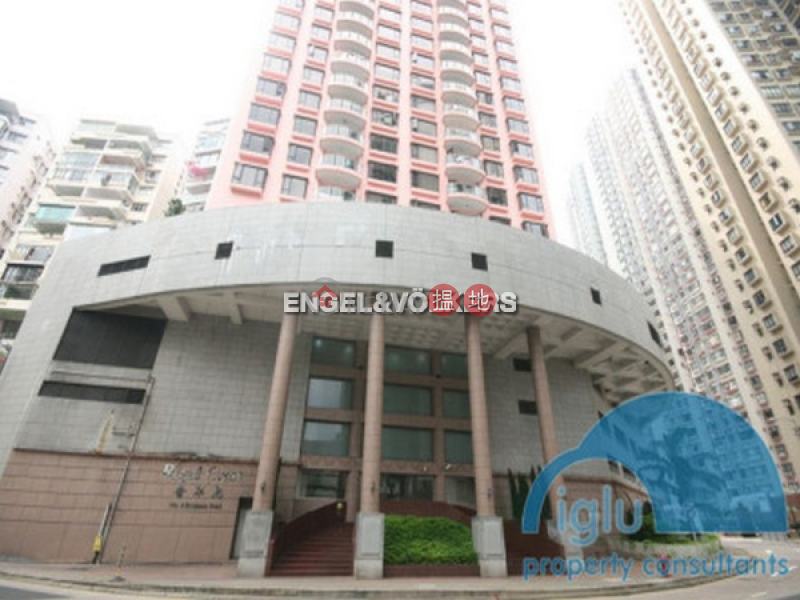 3 Bedroom Family Flat for Sale in Mid Levels West | Regal Crest 薈萃苑 Sales Listings