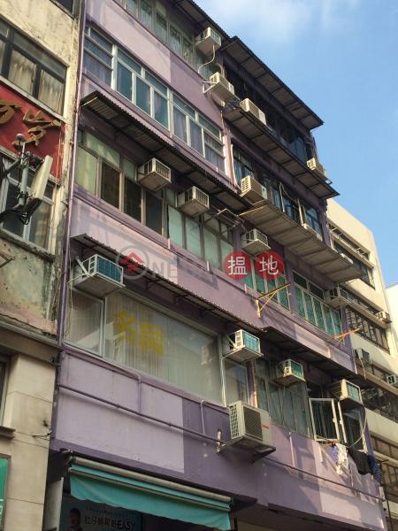 衙前圍道74A號 (74A NGA TSIN WAI ROAD) 九龍城|搵地(OneDay)(3)