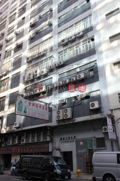 Lok Kui Industrial Building (Lok Kui Industrial Building) Kwun Tong|搵地(OneDay)(5)