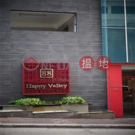 跑馬地88,跑馬地, 香港島