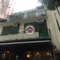 城皇街17-19號 (17-19 Shing Wong Street) 西區城皇街17-19號|- 搵地(OneDay)(1)