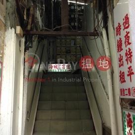 通菜街40-42a號,旺角, 九龍