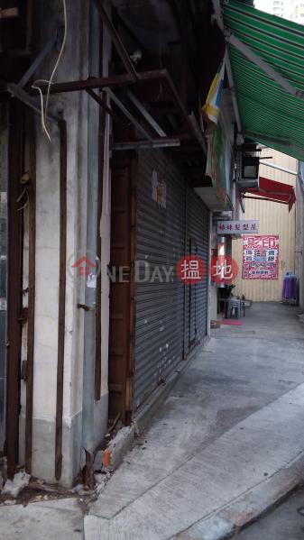 2 Ting Fu Street (2 Ting Fu Street) Ngau Tau Kok|搵地(OneDay)(2)