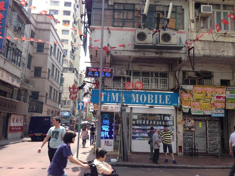 149 Temple Street (149 Temple Street) Yau Ma Tei 搵地(OneDay)(1)