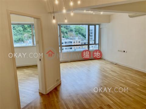 Lovely 3 bedroom on high floor   For Sale Po Tak Mansion(Po Tak Mansion)Sales Listings (OKAY-S120377)_0