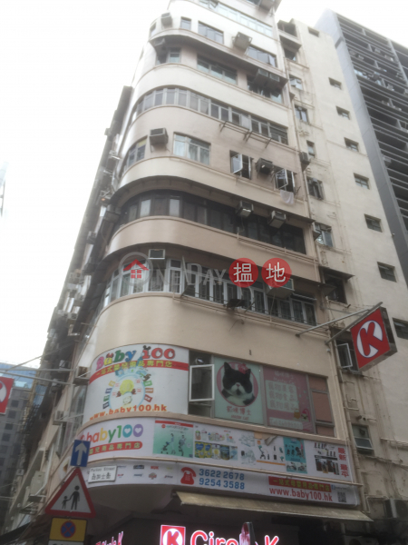 Bowring Building (Bowring Building) Jordan|搵地(OneDay)(1)