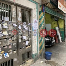 銀漢街34-34A號,土瓜灣, 九龍