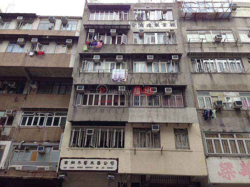 上海街189-191號 (189-191 Shanghai Street) 油麻地 搵地(OneDay)(2)