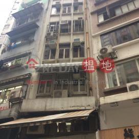 蘇杭街107號,上環, 香港島