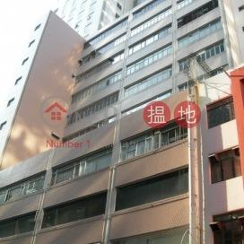 Precious Industrial Centre,Cheung Sha Wan, Kowloon