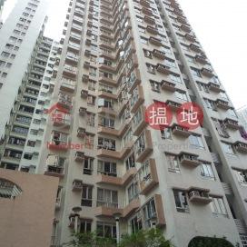 Kingsway Garden,North Point, Hong Kong Island