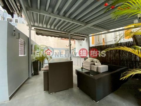 1 Bed Flat for Rent in Sai Ying Pun|Western DistrictKui Yan Court(Kui Yan Court)Rental Listings (EVHK97223)_0