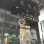 海殿大廈 (Hoi Deen Court) 銅鑼灣|搵地(OneDay)(3)