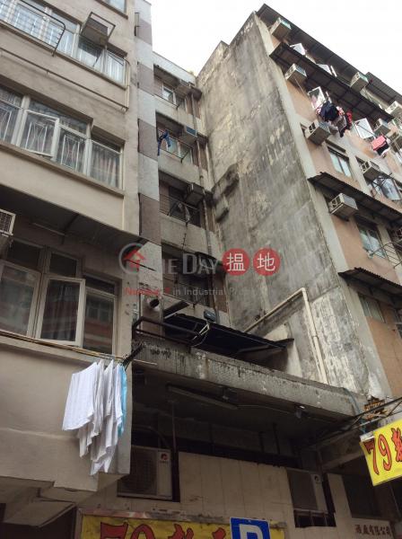 Fuk Cheung House (Fuk Cheung House) Sham Shui Po 搵地(OneDay)(2)