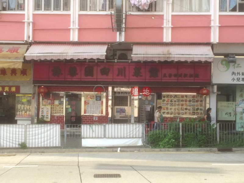 Fung Ning Building (Fung Ning Building) Tsz Wan Shan|搵地(OneDay)(4)