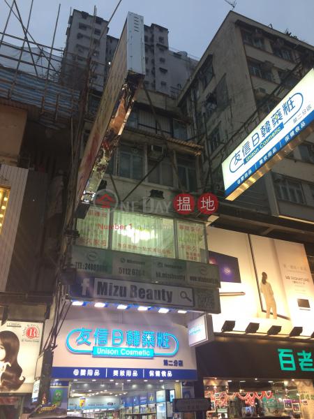 47 Chung On Street (47 Chung On Street) Tsuen Wan East|搵地(OneDay)(1)