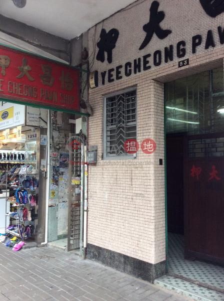 衍慶街51號 (51 Yin Hing Street) 新蒲崗 搵地(OneDay)(4)