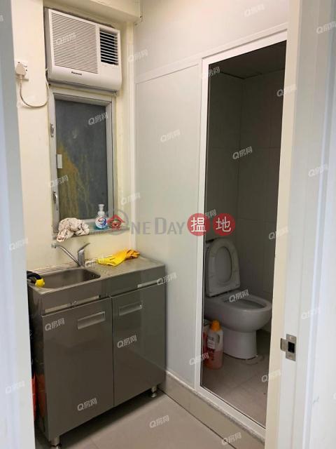 Far East Mansion | 2 bedroom Low Floor Flat for Sale|Far East Mansion(Far East Mansion)Sales Listings (XGJL882700182)_0